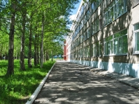 Yekaterinburg, lyceum №135, Alpinistov alley, house 27
