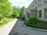 Yekaterinburg, nursery school №512, Солнышко, Alpinistov alley, house 29