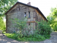 Yekaterinburg, Alpinistov alley, house 41. Apartment house