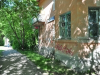 Yekaterinburg, Alpinistov alley, house 45. Apartment house