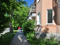 Yekaterinburg, Alpinistov alley, house 47. Apartment house