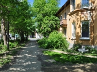 Yekaterinburg, Alpinistov alley, house 53. Apartment house
