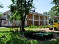 Екатеринбург, улица Альпинистов, дом 1А. детский сад №98