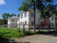 Yekaterinburg, nursery school №98, Alpinistov alley, house 1А