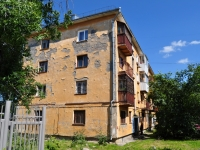 neighbour house: alley. Alpinistov, house 1Б. Apartment house