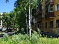 Yekaterinburg, Alpinistov alley, house 1Б. Apartment house