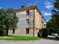 neighbour house: alley. Alpinistov, house 2. Apartment house