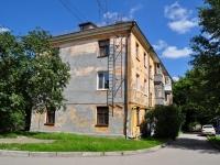 Екатеринбург, улица Альпинистов, дом 2. многоквартирный дом
