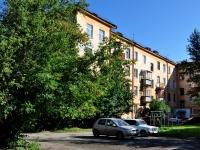 Екатеринбург, улица Альпинистов, дом 8. многоквартирный дом