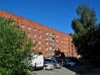 Екатеринбург, улица Альпинистов, дом 18. многоквартирный дом