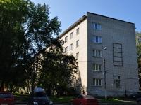 Екатеринбург, улица Альпинистов, дом 20/2. общежитие