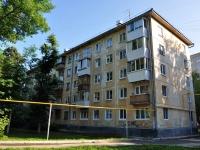 Екатеринбург, улица Альпинистов, дом 24А. многоквартирный дом