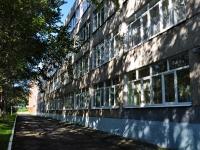 叶卡捷琳堡市, 国立重点高级中学 №135, Alpinistov alley, 房屋 27