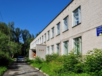 neighbour house: alley. Alpinistov, house 29. nursery school №512, Солнышко