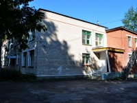 neighbour house: alley. Alpinistov, house 31. nursery school №456