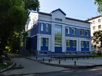 Екатеринбург, улица Альпинистов, дом 22. офисное здание