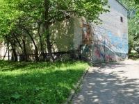 叶卡捷琳堡市, 学校 СОШ №132, Borodin st, 房屋 1