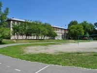 Yekaterinburg, st Borodin, house 1. school