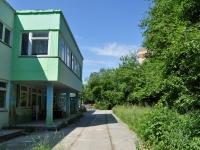 Yekaterinburg, st Borodin, house 2А. nursery school