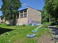Yekaterinburg, school СОШ №105, Borodin st, house 2