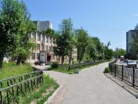 Yekaterinburg, st Borodin, house 2. school