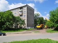 Yekaterinburg, st Borodin, house 3. Apartment house