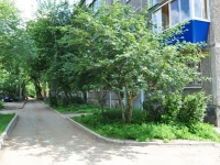 Yekaterinburg, Borodin st, house 3. Apartment house