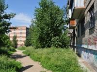 Екатеринбург, улица Бородина, дом 4А. многоквартирный дом