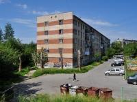 Yekaterinburg, st Borodin, house 4А. Apartment house