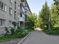 Yekaterinburg, Borodin st, house 4Б. Apartment house