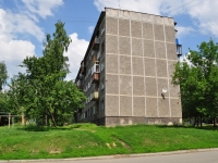 Yekaterinburg, st Borodin, house 6А. Apartment house