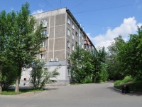 Екатеринбург, улица Бородина, дом 6. многоквартирный дом