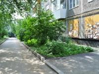 Yekaterinburg, Borodin st, house 6. Apartment house