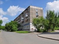 Yekaterinburg, st Borodin, house 6. Apartment house