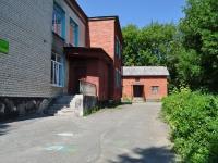叶卡捷琳堡市, 幼儿园 №277, Берёзка, Borodin st, 房屋 7А