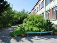 Yekaterinburg, st Borodin, house 7А. nursery school