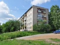 Yekaterinburg, st Borodin, house 7. Apartment house