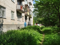 Yekaterinburg, Borodin st, house 7. Apartment house