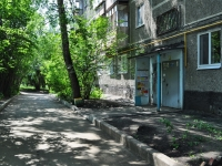 Yekaterinburg, Borodin st, house 8. Apartment house