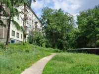 Yekaterinburg, st Borodin, house 9/1. Apartment house