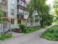 Yekaterinburg, Borodin st, house 9/3. Apartment house