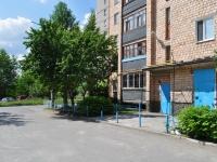 Yekaterinburg, Borodin st, house 11А. Apartment house
