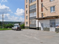 Yekaterinburg, Borodin st, house 11В. Apartment house