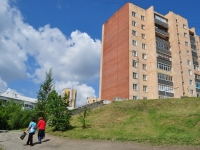 neighbour house: st. Borodin, house 11В. Apartment house