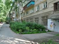 Екатеринбург, улица Бородина, дом 15Б. многоквартирный дом