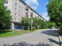 neighbour house: st. Borodin, house 15Б. Apartment house