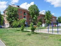 Yekaterinburg, Borodin st, house 24. Apartment house