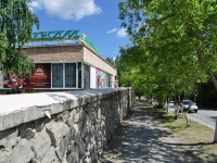 Yekaterinburg, Borodin st, house 26. store