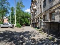 Екатеринбург, улица Бородина, дом 31. многоквартирный дом