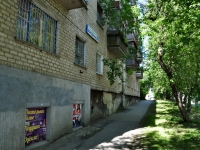 Yekaterinburg, Borodin st, house 21. Apartment house